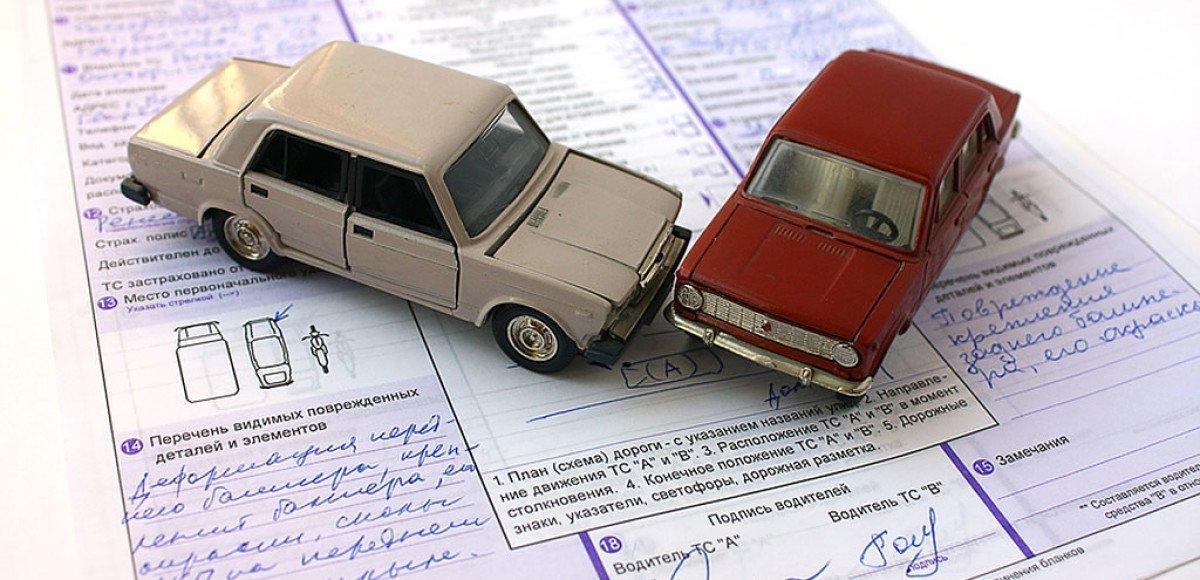 Претензии страховой к виновнику ДТП