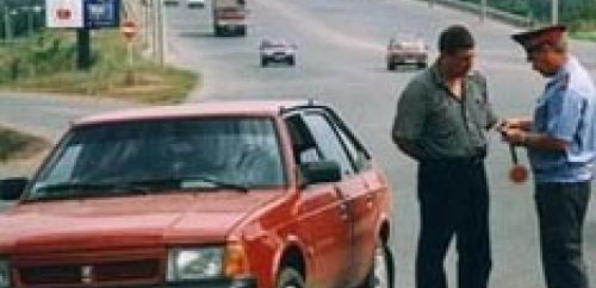 За нарушение, совершенное в 1987-м, водитель расплатился в 2008-м
