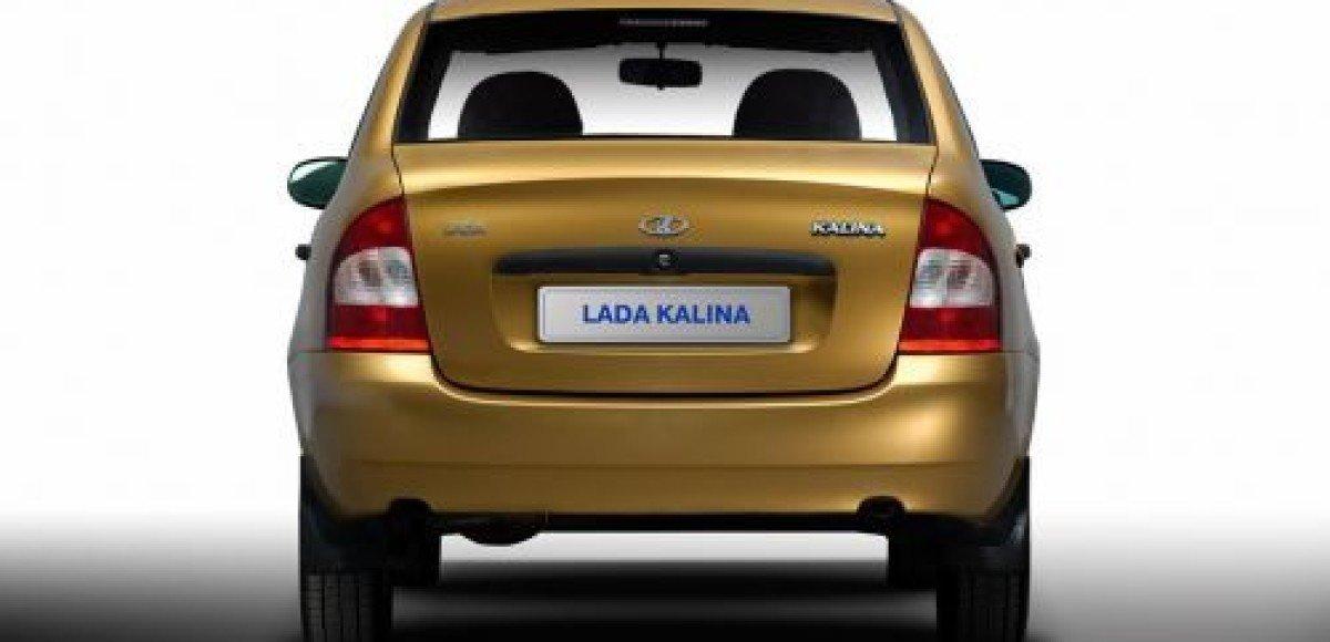 Новые комплектации Lada Kalina
