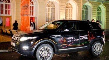 РОЛЬФ АВТОПРАЙМ Land Rover презентовал Range Rover Evoque широкой публике