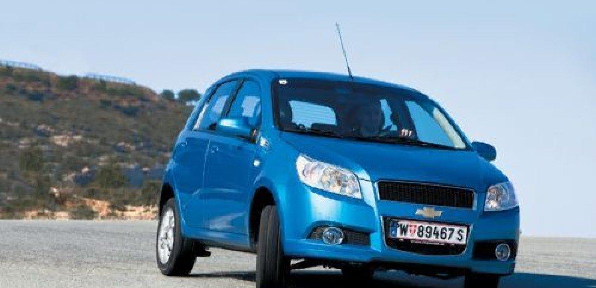Chevrolet объявляет о снижении цен на Aveo