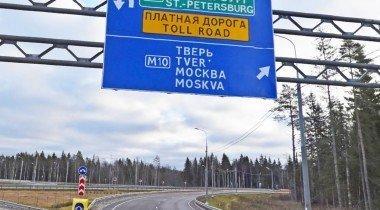 Новый участок М-11: от МКАД до Твери без пробок
