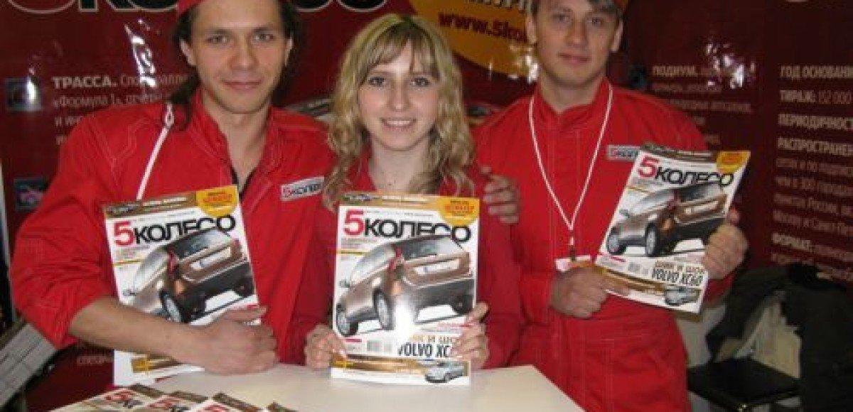 Журнал «5 Колесо» принял участие в выставке «Мото Парк 2008»