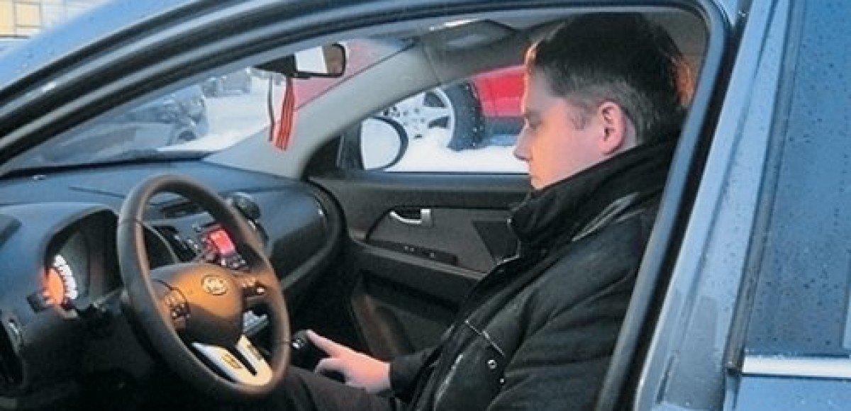Как правильно писать отзывы об автомобилях