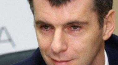 Российский олигарх предполагает начать в стране выпуск «народного» автомобиля