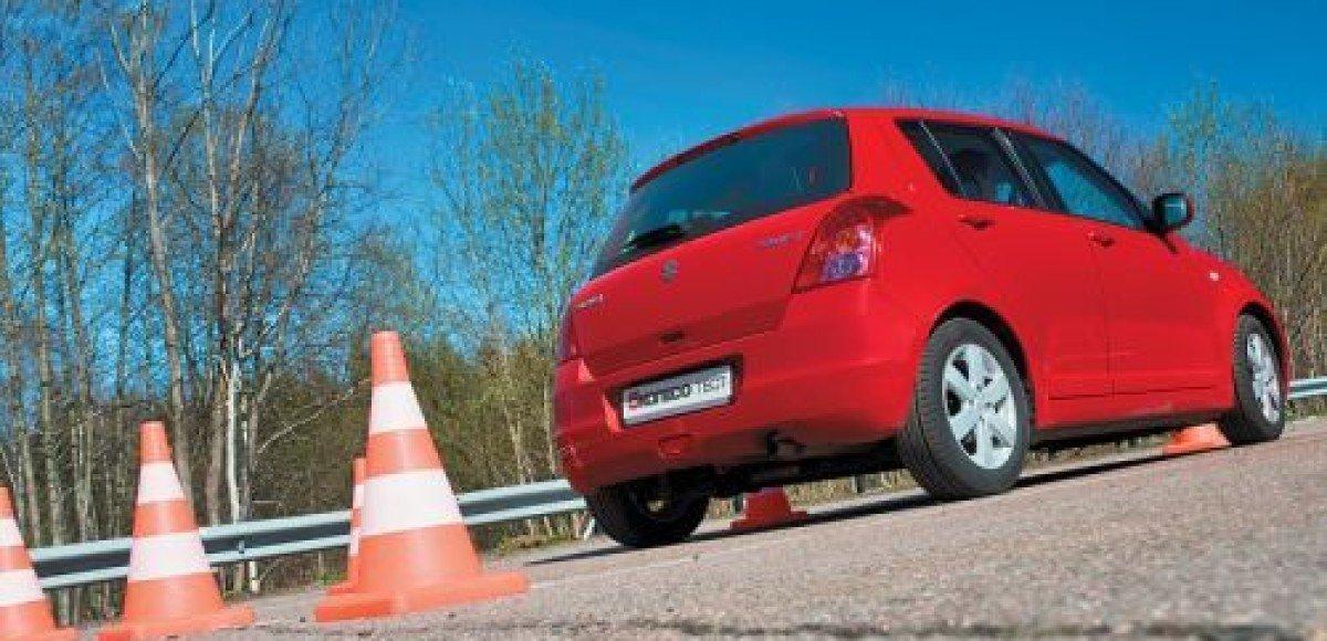 «Suzuki Автомир», Москва, объявляет о снижении цен