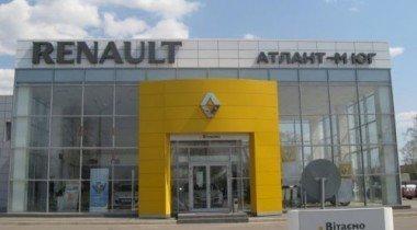 «Атлант-М Юг» — официальный дилер Renault в Харькове
