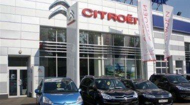 «Автомир» открыл новый автосалон Citroen на севере Москвы