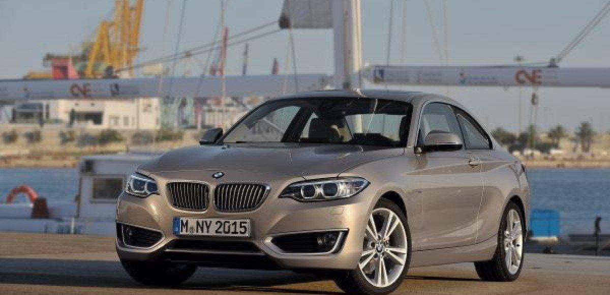 Объявлены цены на «двойку» купе от BMW