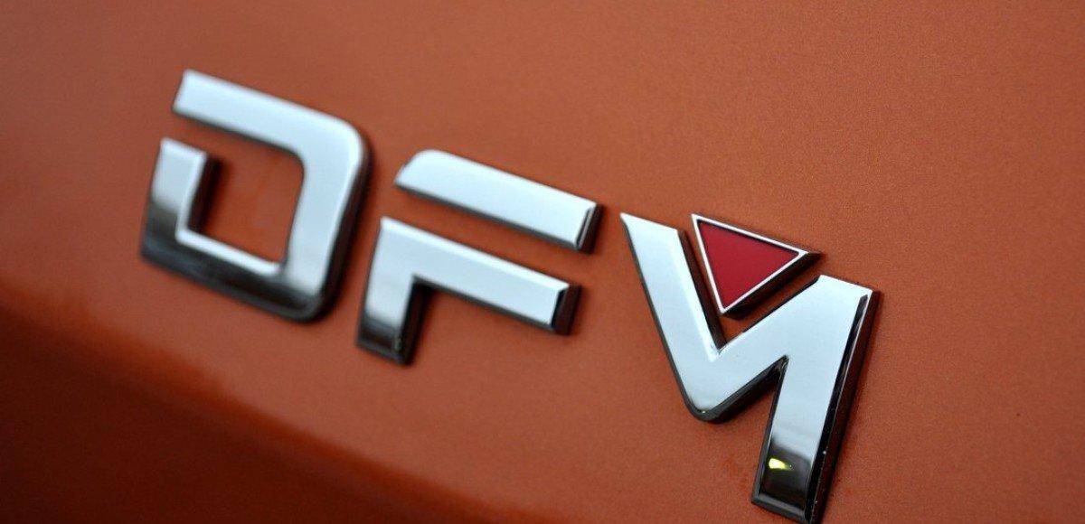 «Дунфэн» открыл крупнейший автополигон в Китае