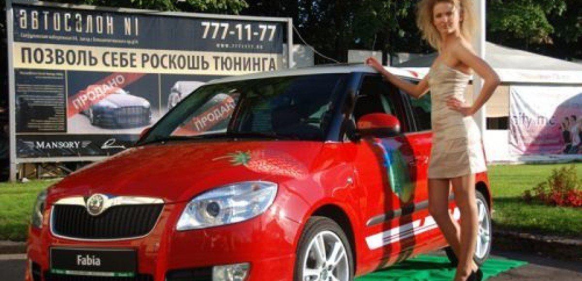 В Петербурге состоялось Summer-Party со Skoda