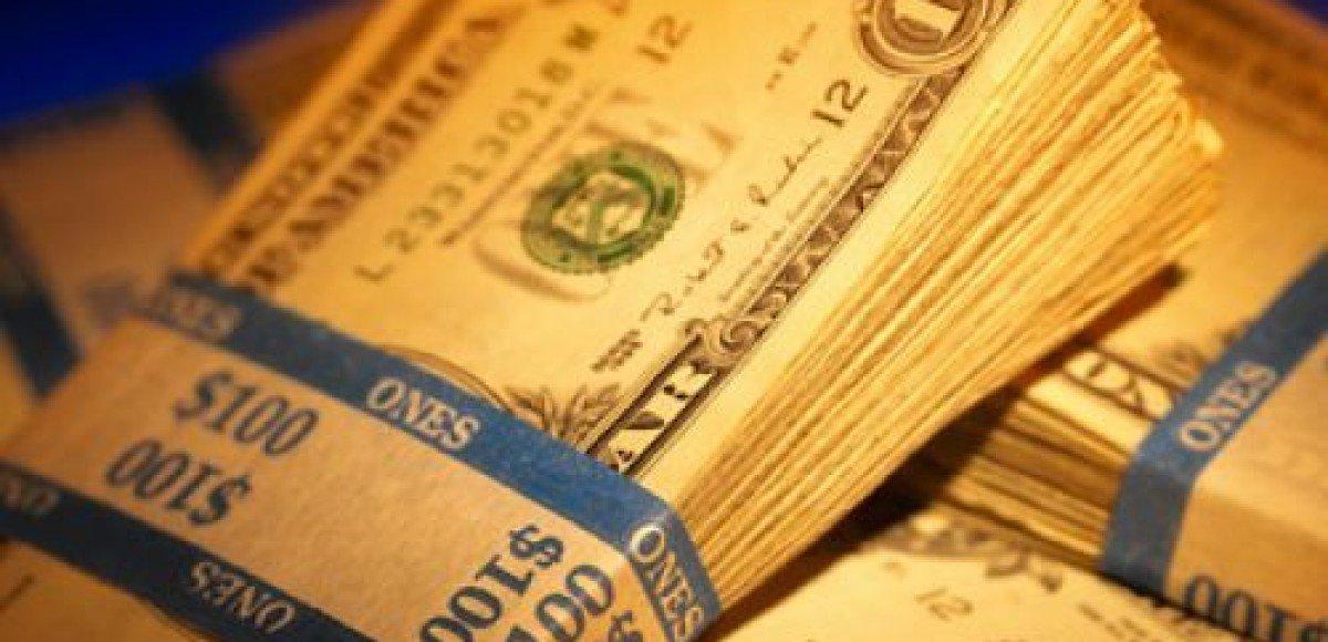 Харьковчанин приехал погашать кредит в банк на броневике