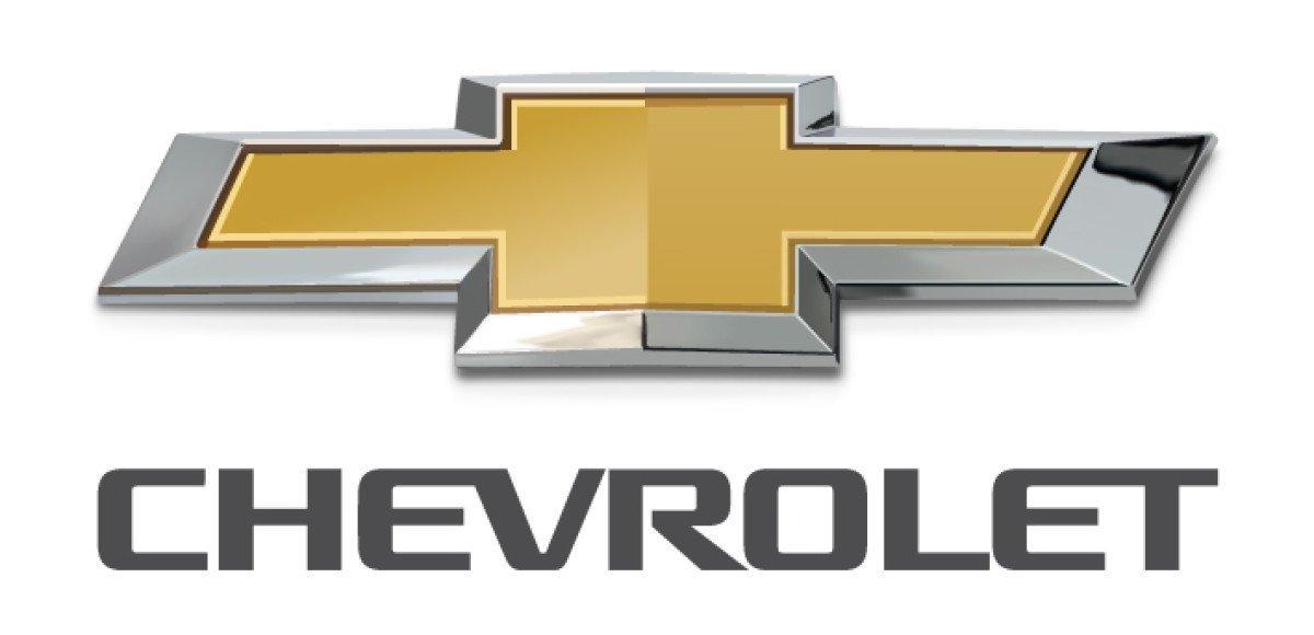 Chevrolet подорожает в России с 10 февраля