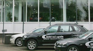 «Автокрафт», Москва. Привилегии для BMW с пробегом