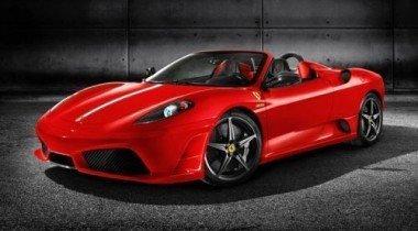 В Англии объявили о распродаже дорогих авто