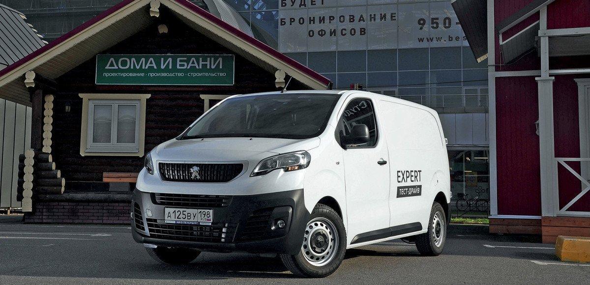 Тест-драйв Peugeot Expert. «Переоборудовать бы такой в кемпер!»