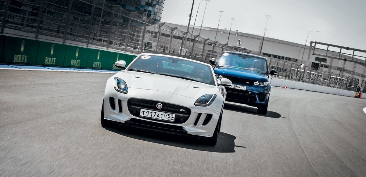 Jaguar F-Type R AWD и Range Rover Sport SVR. Диалектика!