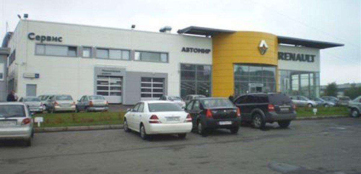 В Москве открылся новый дилерский центр Renault