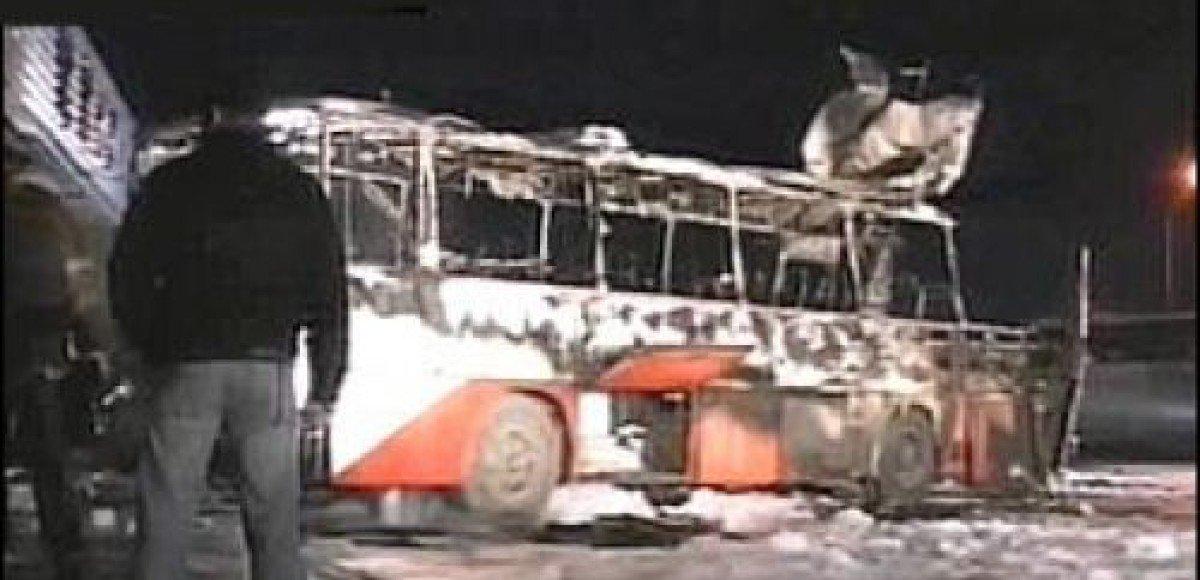 Два рейсовых автобуса взорвались в Китае