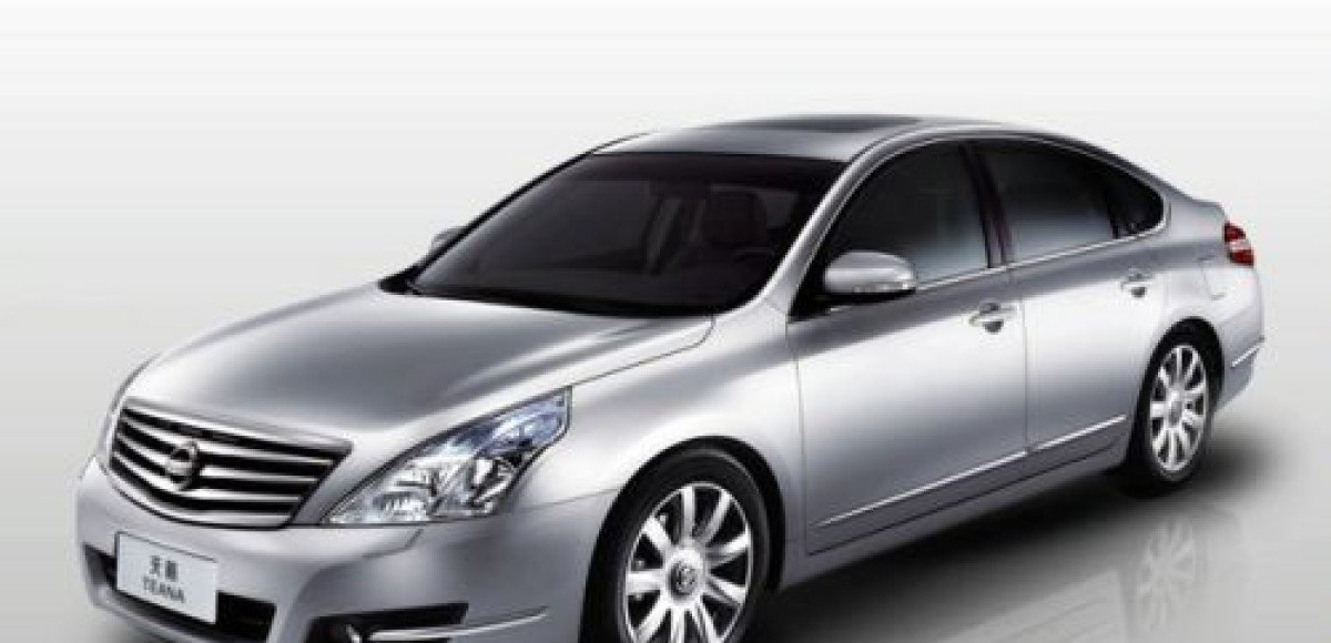 Nissan Teana. Встреча в Пекине