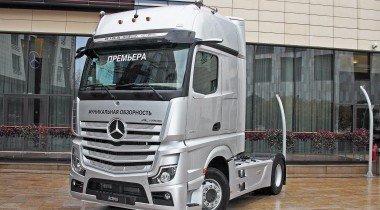 Обновленный Mercedes-Benz Actros в России: без зеркал, но с инновациями