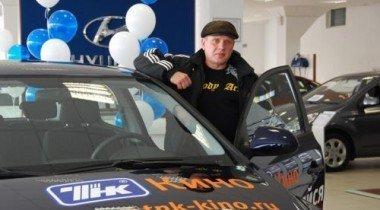 Шофер из Рязани выиграл автомобиль, участвуя в акции «ТНК-Кино»