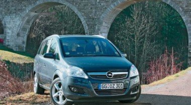 «Opel Автомир» в Брянске. Специальные условия на покупку Opel