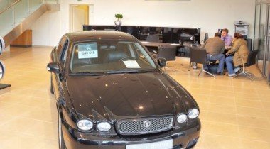 В Москве открылся новый дилерский центр «Jaguar Land Rover»