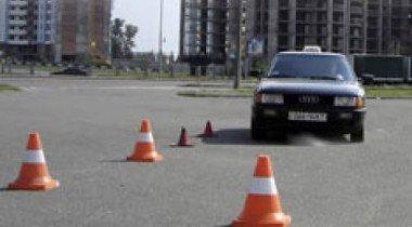 С 1 ноября меняется методика сдачи экзаменов на получение водительских прав