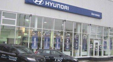 В Москве после реконструкции открылся автосалон Hyundai компании «Автомир»