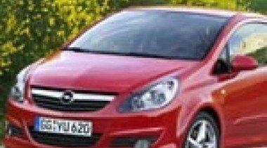 Opel Corsa отмечает 25-летний юбилей