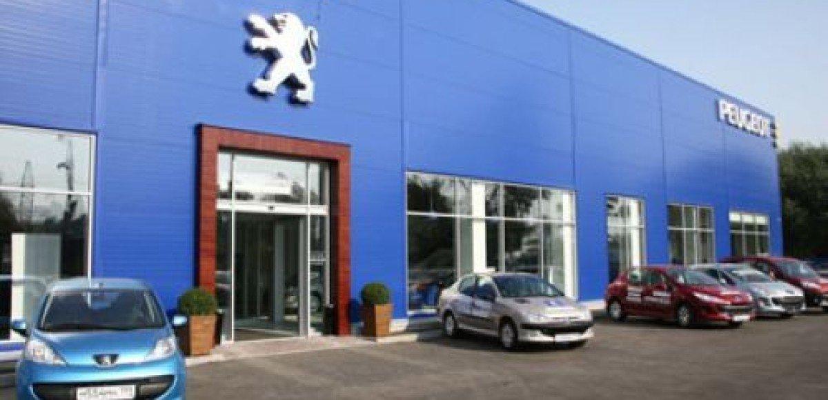 В Париже состоялась Генеральная ассамблея PSA Peugeot Citroen