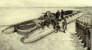 Танки на воздушной подушке: военный секрет СССР