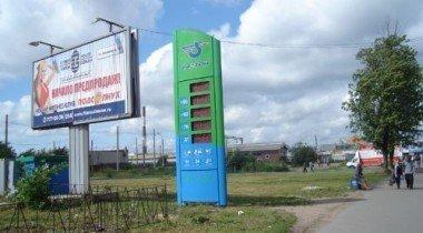 Розничные цены на бензин продолжают снижаться