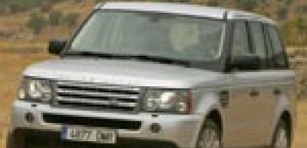 Range Rover R. Высота и мощь