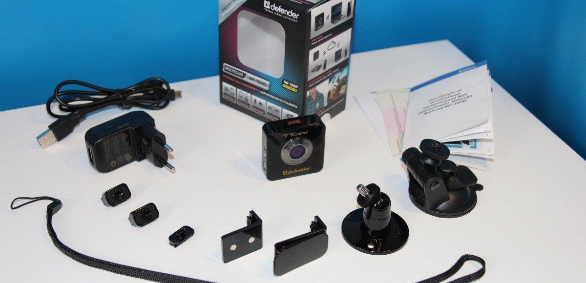 Один за всех! Wi-Fi-камера Defender Multicam WF-10HD