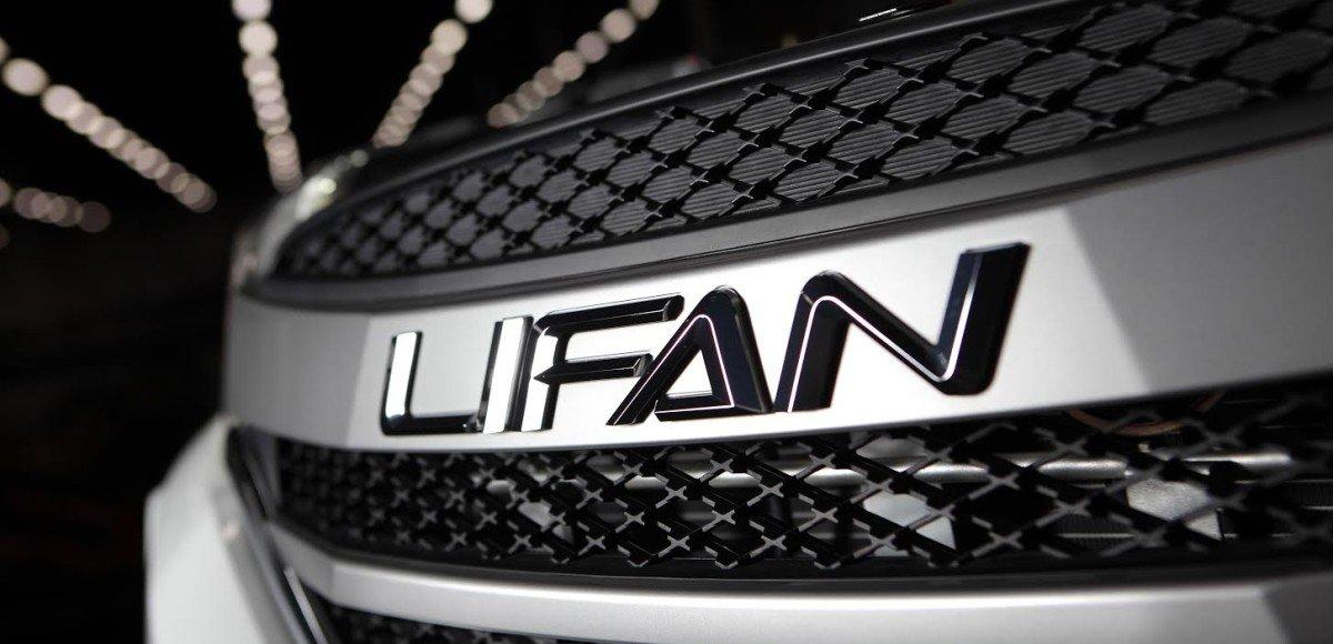 Lifan установил рекорд продаж