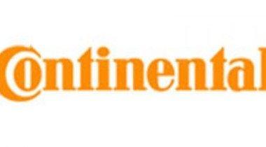 Шины Continental. Крутые кромки