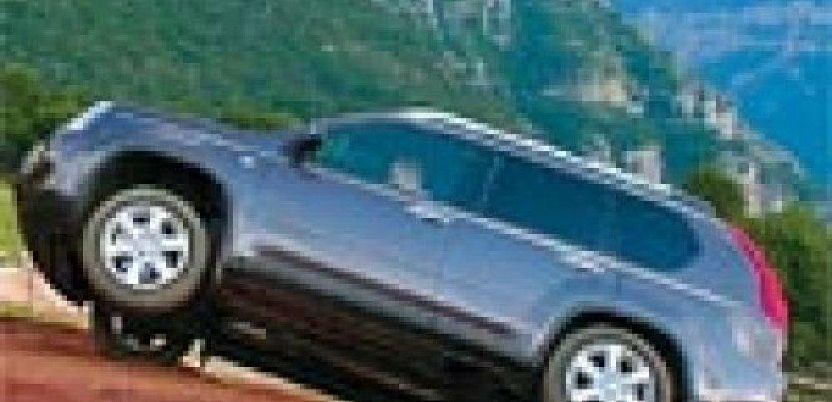 Nissan X-Trail. Исправленному верить