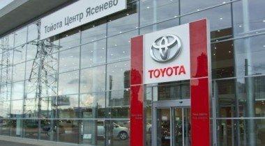 «Тойота Центр Ясенево», Москва. Скидки на сервис Toyota