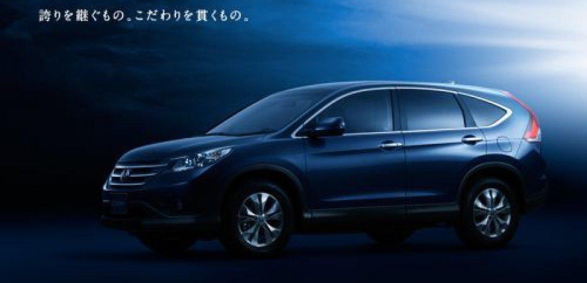 В Сети появились официальные фотографии нового кроссовера Honda CR-V