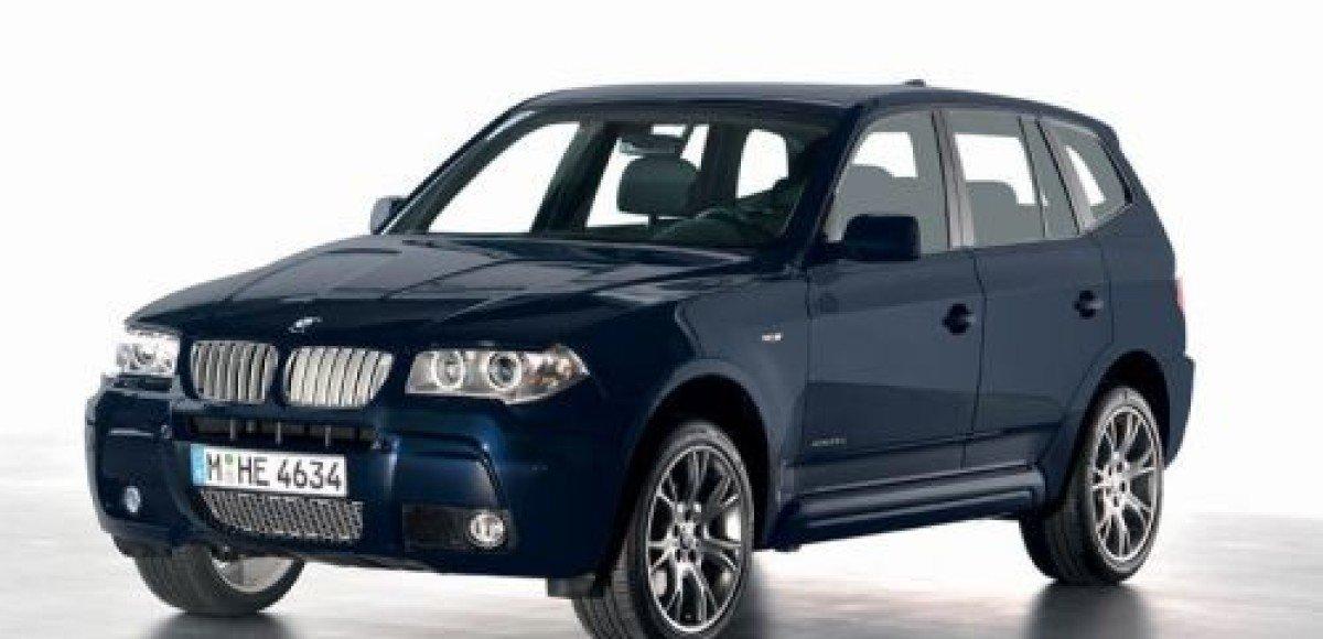 BMW представляет в России BMW X3 Limited Sport Edition