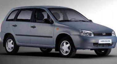 АВТОВАЗ осваивает кубинский автомобильный рынок