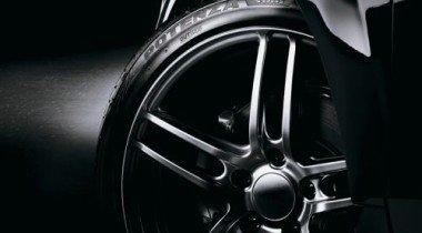 Летние шины Bridgestone. Два подарка с Востока