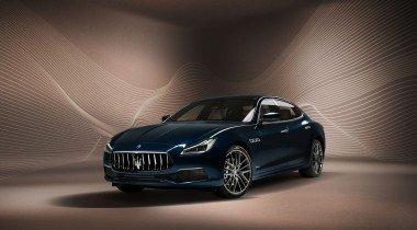 Maserati возрождает лимитированную серию Royale