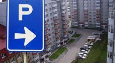 Московским авто не хватает «жилья»