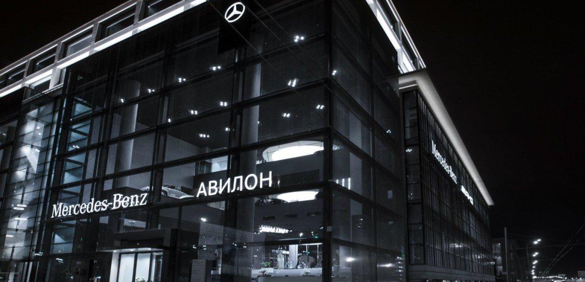 «АВИЛОН» открыл самый крупный в Европе дилерский центр Mercedes-Benz