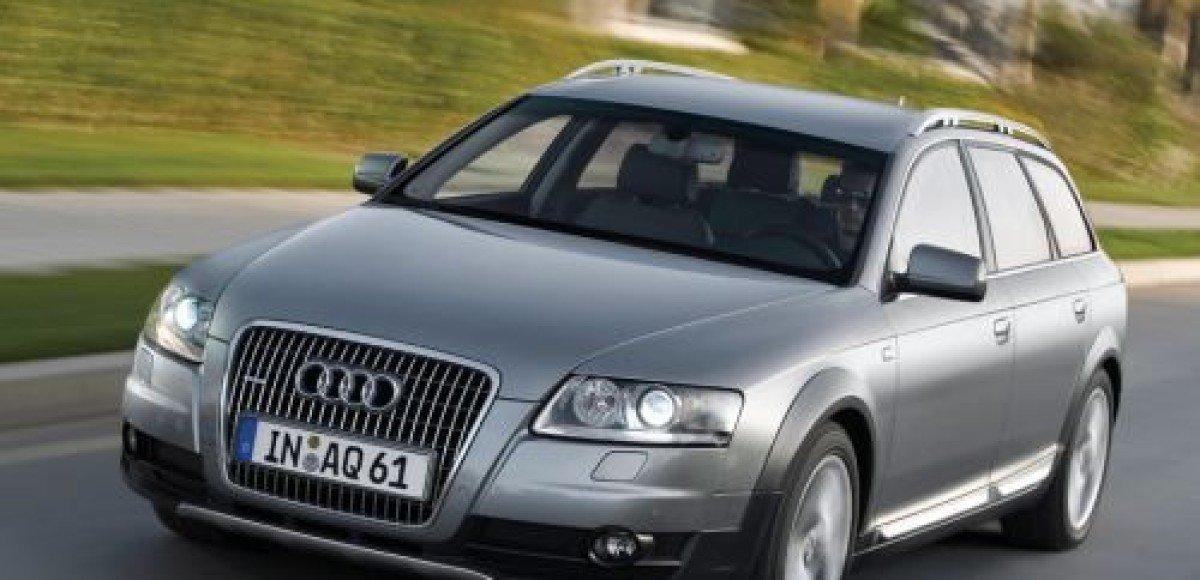 Audi A6 в кредит: ежемесячный платеж – 7900 рублей