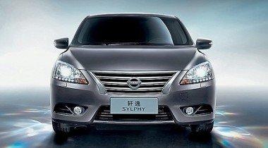 Nissan Sylphy. Дорога к Волге