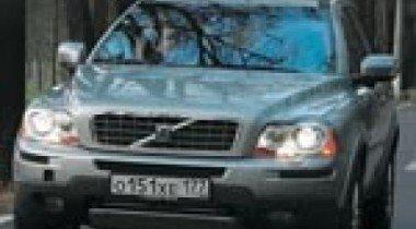 Volvo XC90 D5. Дизельное пришествие